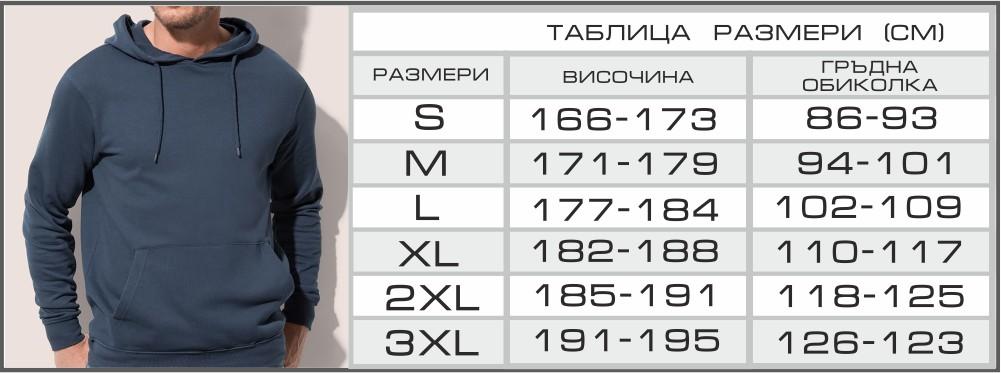 размери-мъже-були-бг