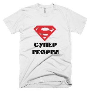 гергьовден-имен-ден-тениска-були-бг------------------